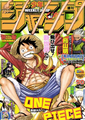 Shonen Jump 2010 Issue 50.png