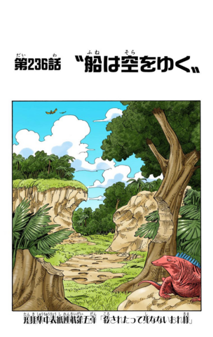 File:Chapter 236 Colored.png