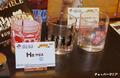 IchibanKuji-OnePiece-RomanceDawnForTheNewWorld-FirstPart-H