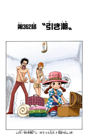 File:Chapter 362 Colored.png