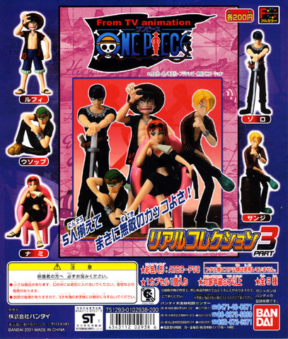 File:OPRealCollection3Promo.png