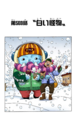 Thumbnail for version as of 09:23, March 5, 2014