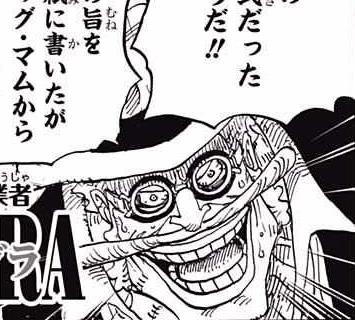File:Jigra Manga Infobox.png