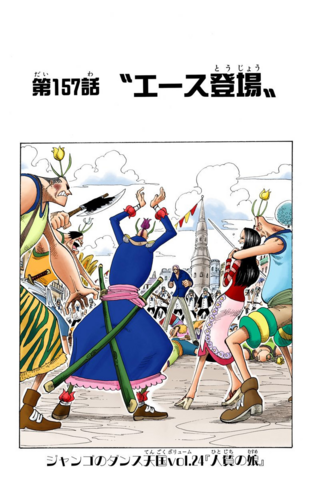 File:Chapter 157 Colored.png