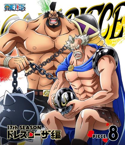 File:BD Season 17 Piece 8.png