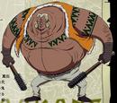 Boo Kong