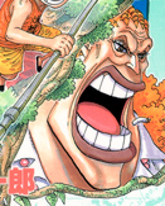 File:Dadan's Manga Color Scheme.png