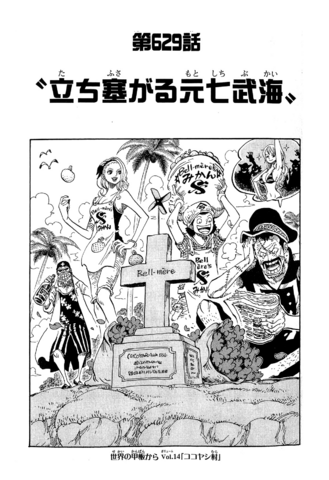 File:Chapter 629.png