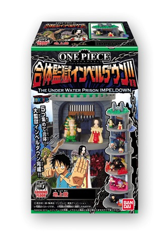 File:One Piece The Combining Prison Impel Down.png