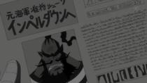 Shuzo in Newspaper