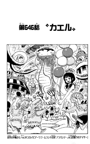 File:Chapter 646.png