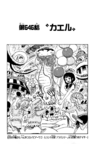 Chapter 646