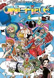 File:One Piece Italian Volume.png