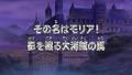 Thumbnail for version as of 06:30, September 17, 2014