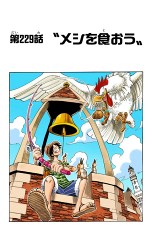 File:Chapter 229 Colored.png