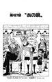 Chapter 487.png