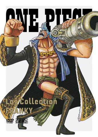 File:Log Franky.PNG
