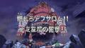 Thumbnail for version as of 18:24, September 21, 2014