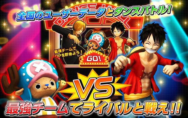 File:One Piece Dance Battle Faceoff.png