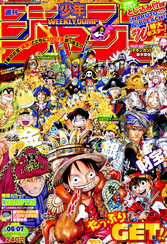File:Shonen Jump 2007 Issue 06-07.png