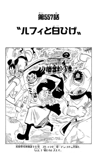 Chapter 557