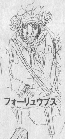File:Forliewbs Manga Infobox.png