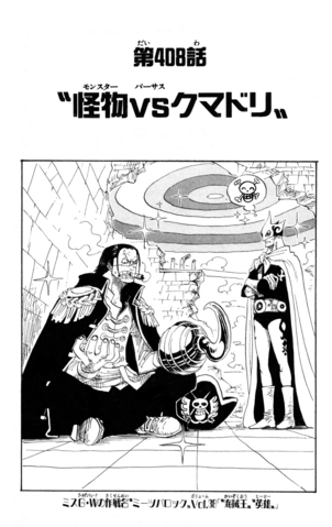 File:Chapter 408.png