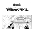 Chapter 408