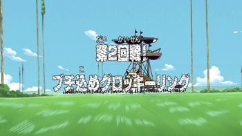 Episode 211