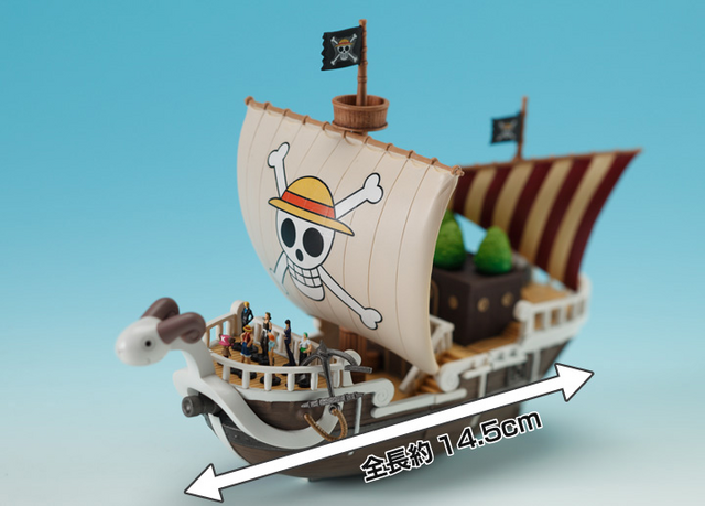 File:Going Merry 1 To 144 World Scale.png