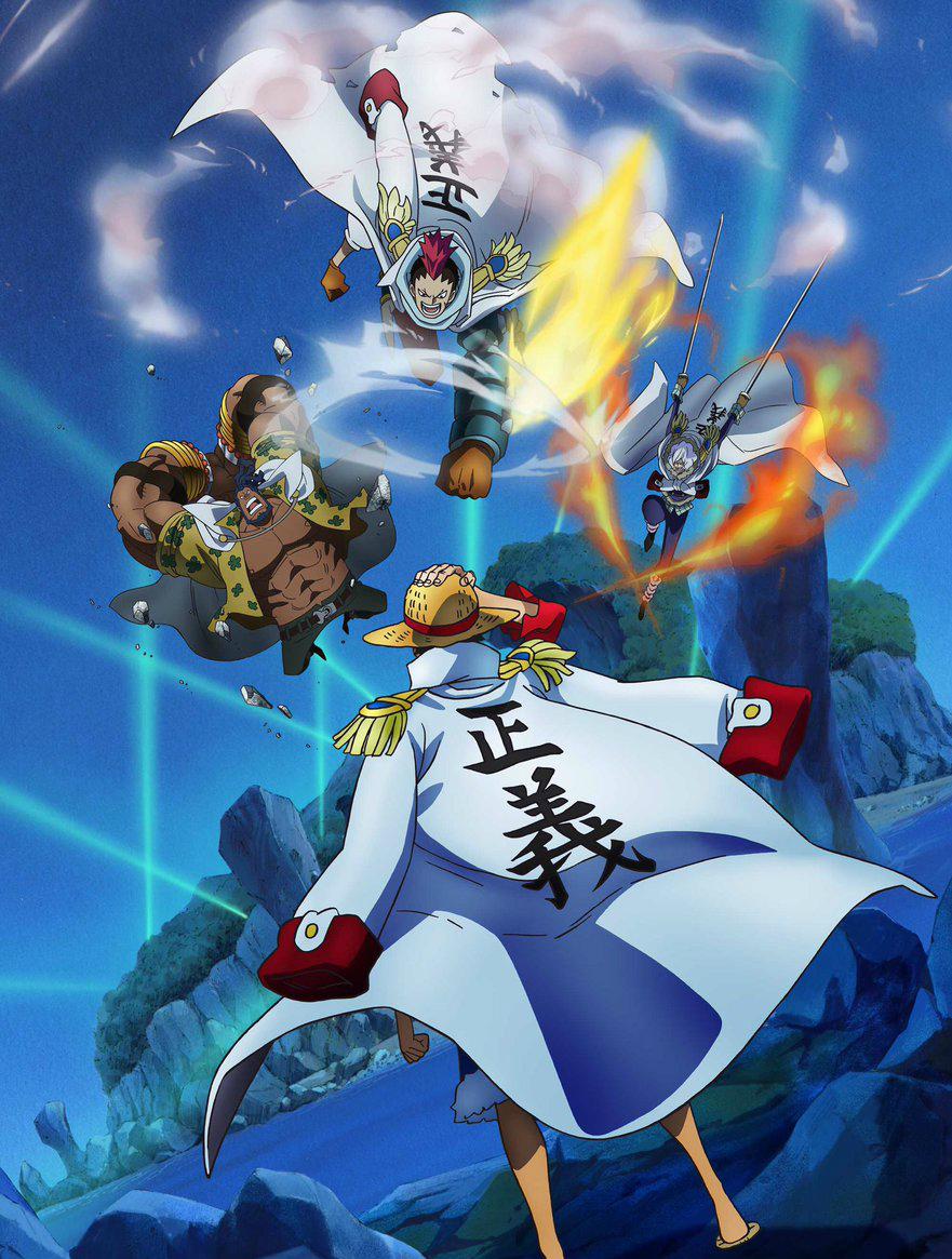 Marine Rookie Arc   One Piece Wiki   FANDOM powered by Wikia