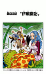 Chapter 669 Colored