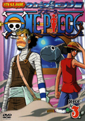 DVD S08 Piece 03