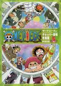 DVD S03 Piece 05