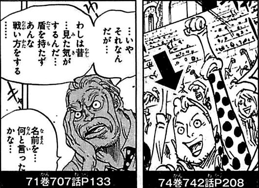 File:SBS75 4 Mukkashimi Tower 1.png