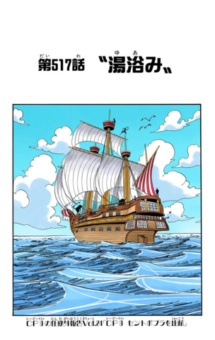File:Chapter 517 Colored.png