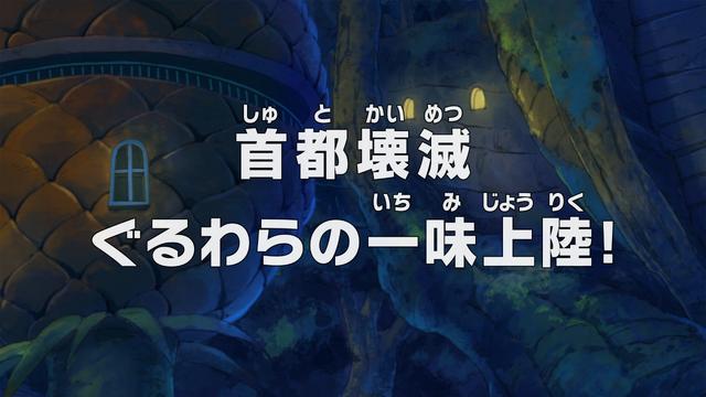 File:Episode 760.png
