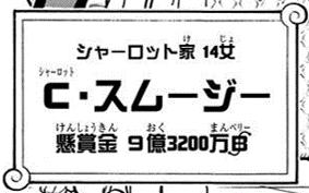 File:846-14 V.png