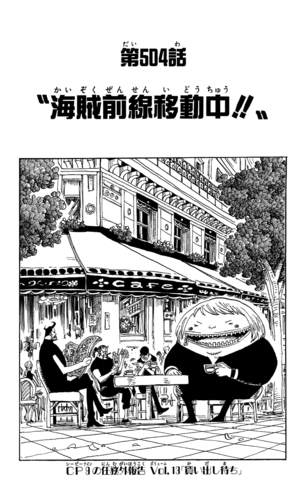 File:Chapter 504.png
