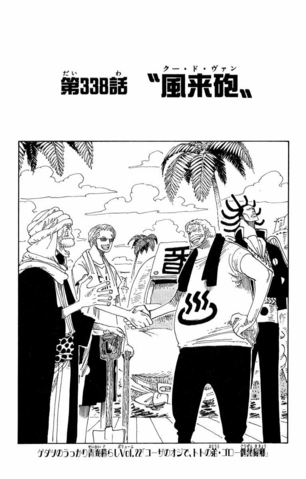 File:Chapter 338.png