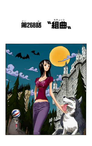 File:Chapter 268 Colored.png