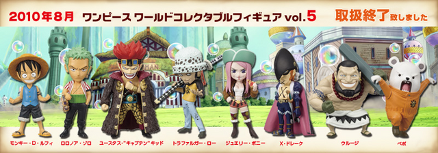File:One Piece World Collectable Figure One Piece Volume 5.png