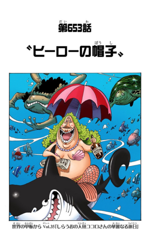 File:Chapter 653 Colored.png