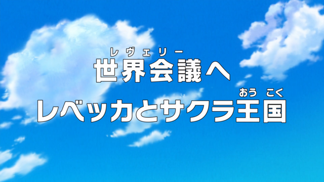 File:Episode 778.png
