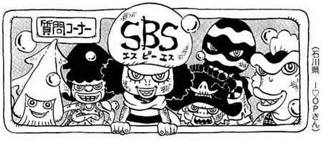 File:SBS86 Header 5.png