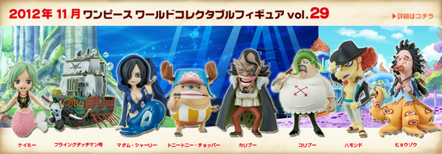 File:One Piece World Collectable Figure One Piece Volume 29.png
