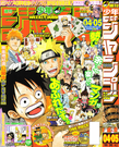 Shonen Jump 2008 Issue 04-05