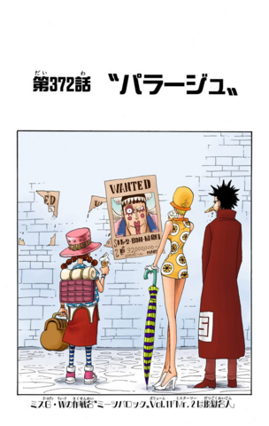 File:Chapter 372 Colored.png
