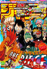 Shonen Jump 2017 Issue 6