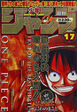 Shonen Jump 1998 Issue 17.png